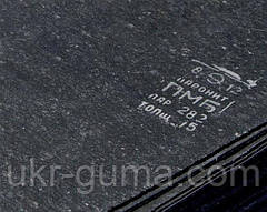 Пароніт ПМБ 1,0 мм ГОСТ 481-80