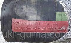 Бітумний рукав Ø 100x116 мм ТУ-2554-187-05788889-2004