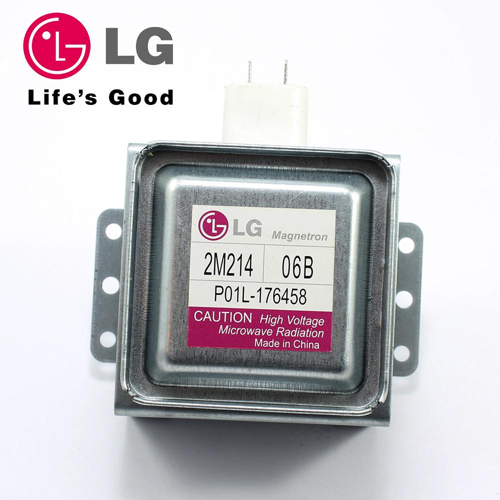 Магнетрон микроволновой печи LG 2M214-06B P01L-176458
