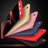 Противоударный Чехол для Xiaomi Redmi Note 5 (360 градусов)