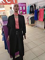 Кардиган женский длинный в пижамном стиле очень мягкий.