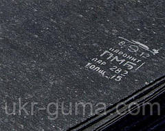 Пароніт ПМБ 0,5 мм ГОСТ 481-80