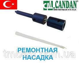 Ремонтная насадка ППР комплект Candan