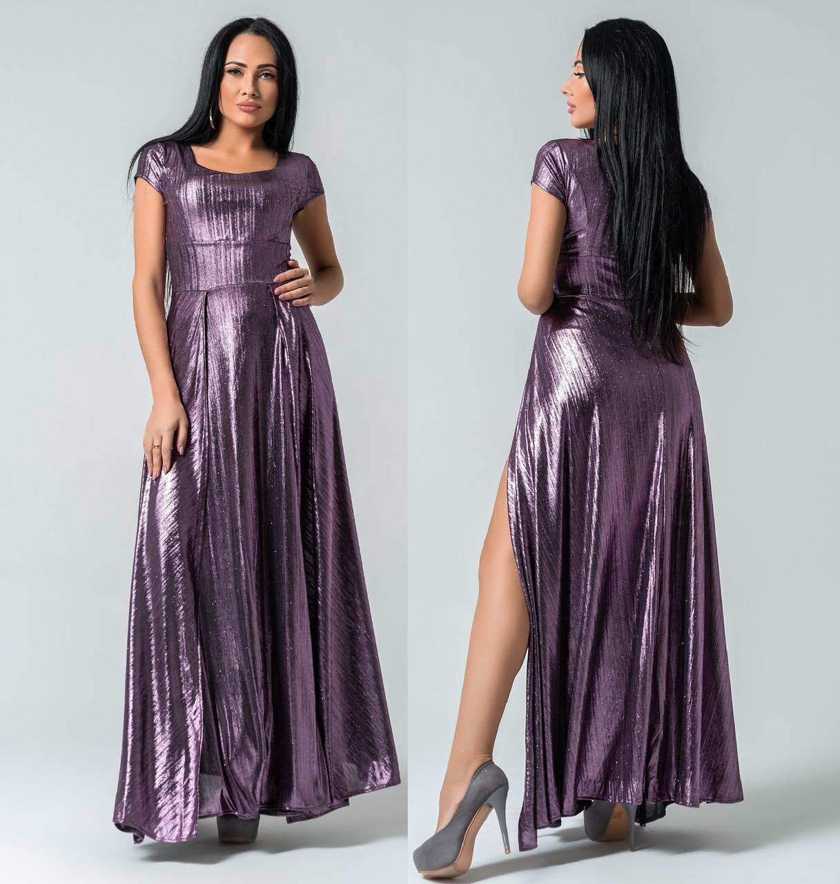 b89eee7605e7f Блестящее длинное платье с разрезами. Сиреневое, 5 цветов. Р-ры: 44 ...