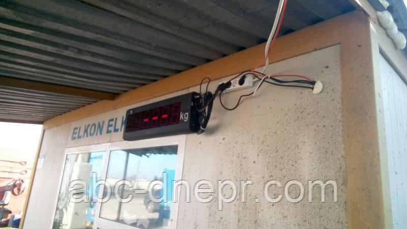 Выносной дублирующий индикатор KELI DPM-5 125мм