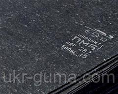Пароніт ПМБ 0,6 мм ГОСТ 481-80