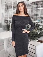 1d4160b4c7a Ангоровое платье с хомутом на плечах. Чёрное