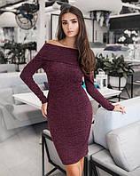 355a16963d3 Ангоровое платье с хомутом на плечах. Бордовое