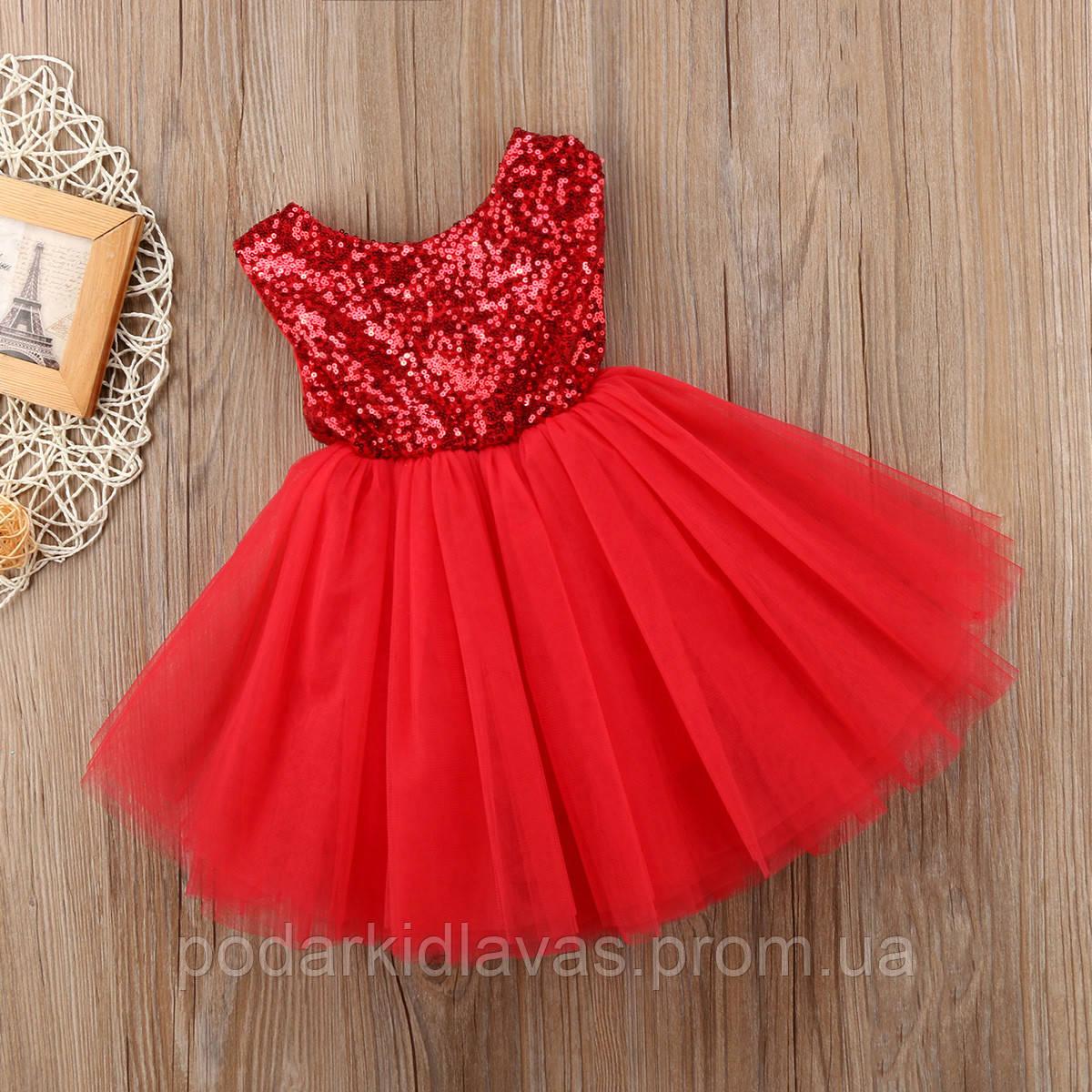 85f0ea4f673 Красное нарядное пышное платье с пайетками 110 - Present SHOP Новинки  сезона. Модные штучки.