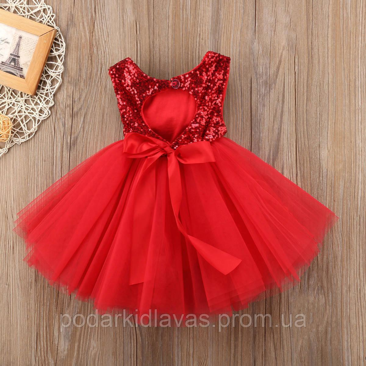 e022028b4b53e3e Платье на малышку пышное с пайетками Красное - Present SHOP Новинки сезона.  Модные штучки.