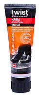 Крем для обуви из гладкой кожи Twist 75 ml (цвет чёрный)