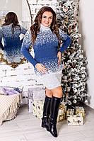Вязаное платье - туника «Зима». Св.серое с голубым, 8 цветов. Р-ры: от 46 до 56.