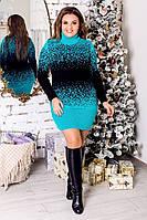 Вязаное платье - туника «Зима». Мята с чёрным, 8 цветов. Р-ры: от 46 до 56.