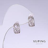 Серьги Xuping L-12мм s-5мм родий 18к