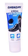 Крем престиж в тубе с губкой для обуви из гладкой кожи Дивидик 75 ml (цвет чёрный)
