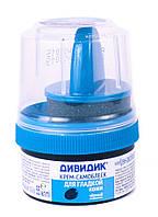 Крем-самоблеск для обуви из гладкой кожи Дивидик (цвет чёрный) 55 ml