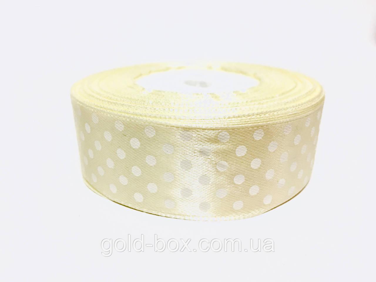 Атласная лента в горошек 2,5см / 23м Cream