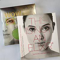 WOW набор для ухода за кожей лица: WOW Mask (5 масок в упаковке) + WOW Eyes (5-7 процедур)