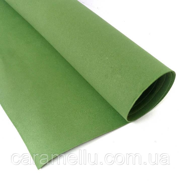 Фоамиран Зефирный Темно-зеленый, 1мм, 50×50см.
