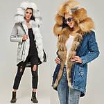 Новая коллекция элитных зимних парок уже на сайте!