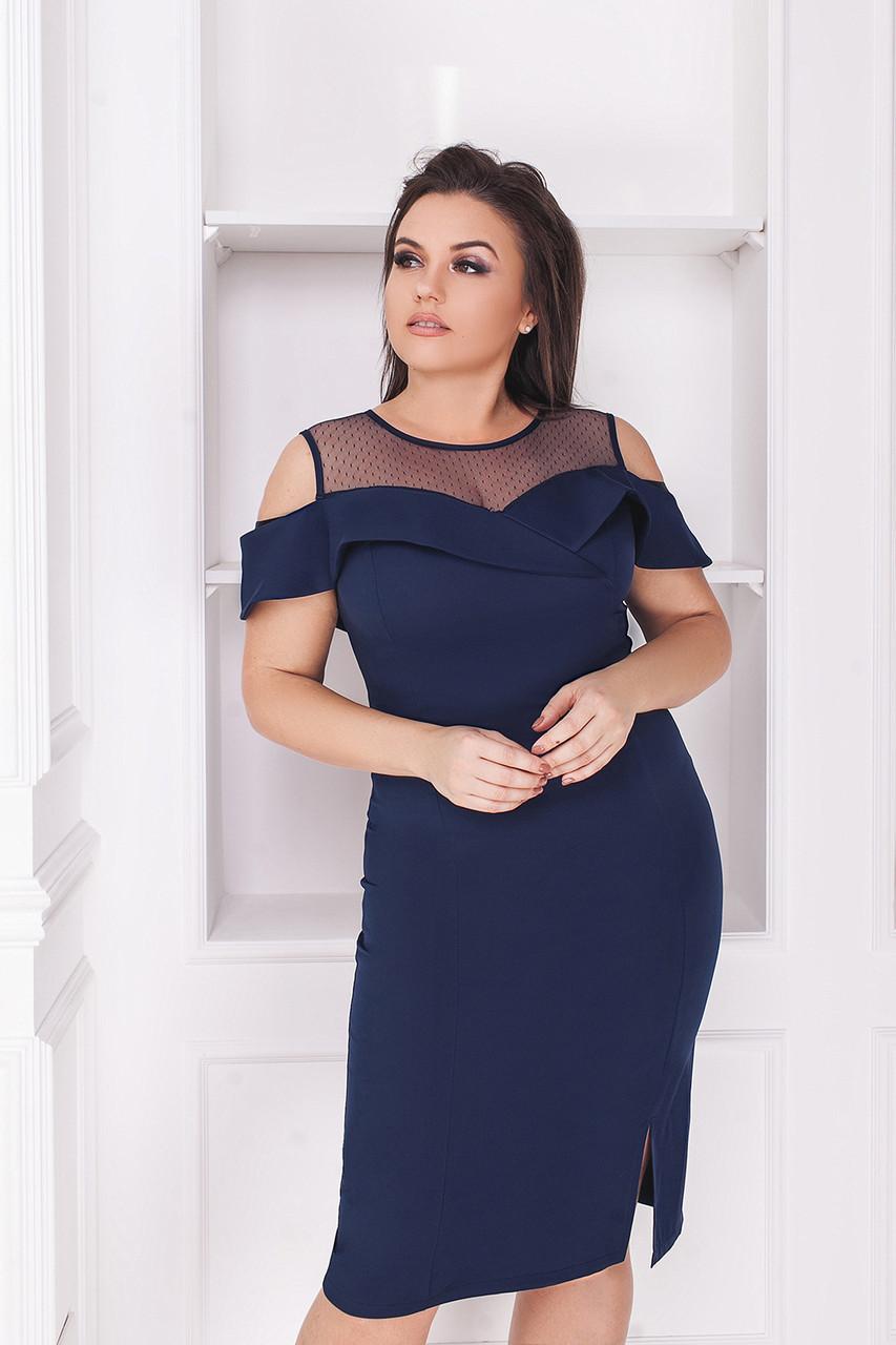 869fa361133 Платье с сеточкой. Синее
