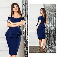 e5bd7275074 Платье баска синее в Украине. Сравнить цены
