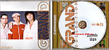 Музичний сд диск ДИСКОТЕКА АВАРИЯ Grand collection (2009) (audio cd), фото 2