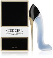 Carolina Herrera Good Girl Hair Mist парфюмированная вода 80 ml. (Каролина Эррера Гуд Герл Хеир Мист)