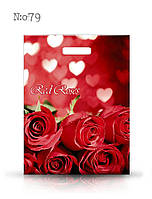 Полиэтиленовый пакет с прорезной ручкой ''Красные розы'' 290*390, 10 шт