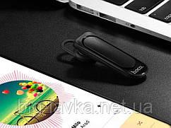 Bluetooth - гарнитура Hoco E23   Белый
