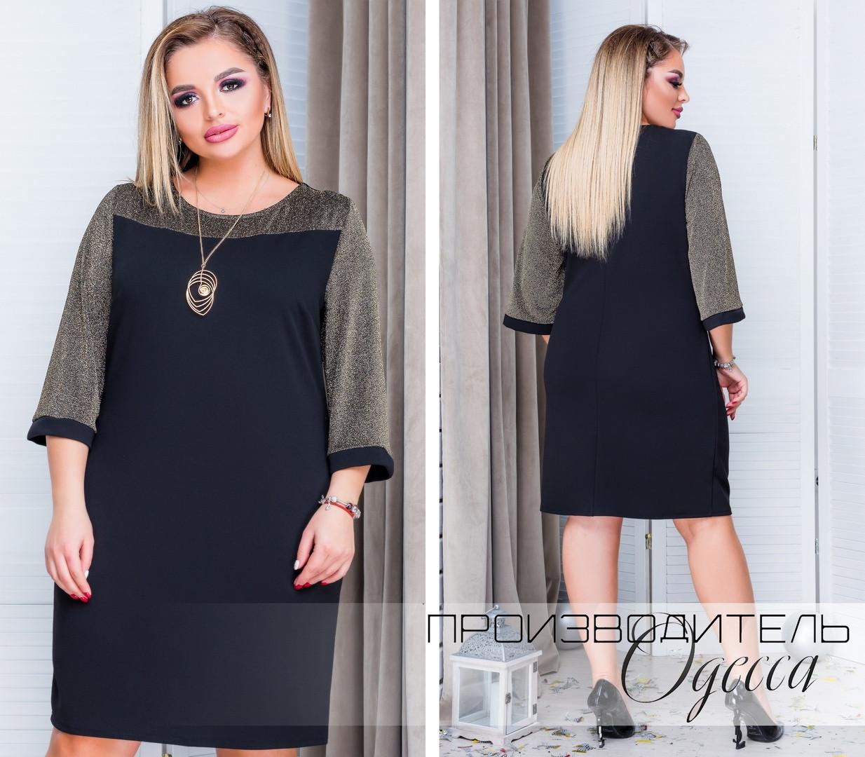 Красивое платье Батал Светлана