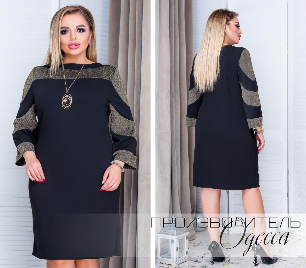 Платье больших размеров Кора