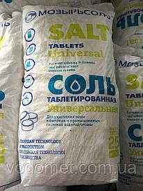 Соль таблетированная 25кг Мозырь 25 кг/мешок