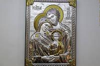 """""""Святое семейство""""  Икона покрытая серебром"""