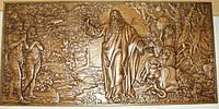 Резная картина (Эдемский сад), размер 570х280, доставка по Украине