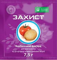 Фунгіцид від хвороб картоплі, помідорів та винограду -Захист 7,5г (на 1 сотку)
