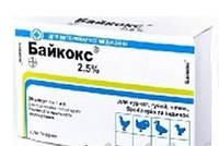 Байкокс 2,5% 1мл №50