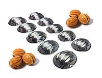 Формочки для выпечки печенья «Орешки» (10 шт.)