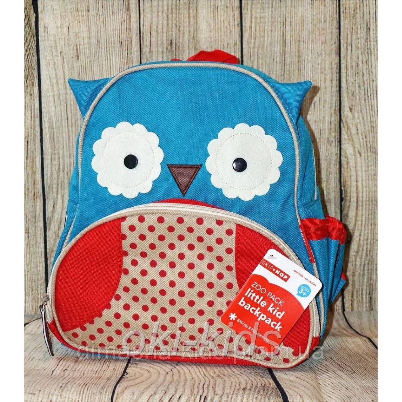 f837d7282b35 Детский рюкзак Skip Hop Zoo - Совушка.: продажа, цена в Полтаве ...