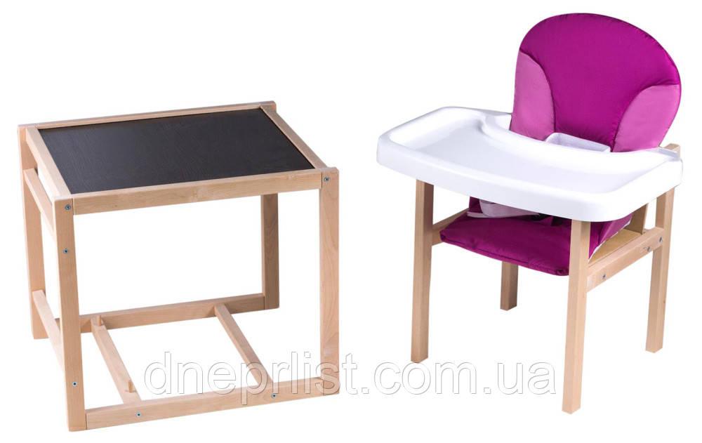 Стульчик- трансформер Babyroom Пони-230 eko без лака пластиковая столешница  малина-розовый
