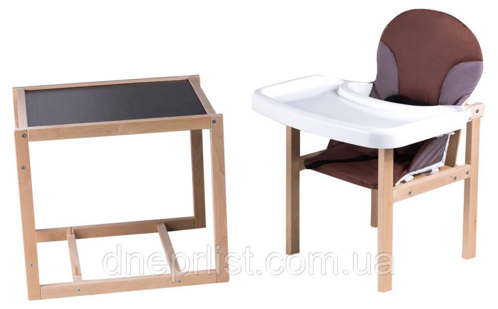 Стульчик- трансформер Babyroom Пони-230 eko без лака пластиковая столешница  капучино-шоколад