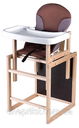 Стульчик- трансформер Babyroom Пони-230 eko без лака пластиковая столешница  капучино-шоколад, фото 2