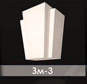 Декоративный замковый камень ЗМ-3