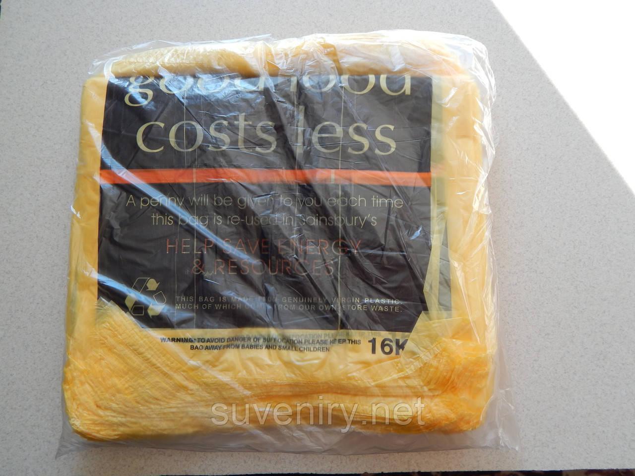 Пакеты санзбери в упаковке 250штук