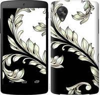 """Чехол на LG Nexus 5 White and black 1 """"2805c-57-676"""""""