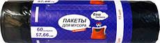 Пакеты для мусора с затяжками ТМ Ваш Бюджет, 60л 15 шт