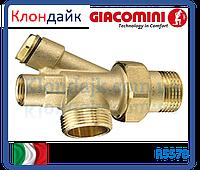 Giacomini 4-выводной соединитель(сгон под насос верхняя часть)