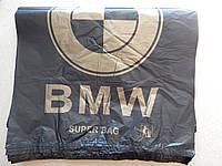Пакеты ВМW