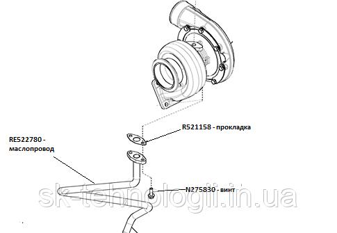 RE522780  маслопровод турбонагнетателя Джон Дир