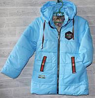 Куртка демисезонная детская GUCCI на девочку 3-7 лет (6цв) Серии